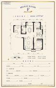 融创天朗・融公馆3室2厅2卫107平方米户型图