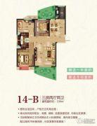 深业世纪新城3室2厅2卫134平方米户型图