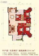 嘉泰华府5室2厅3卫214平方米户型图