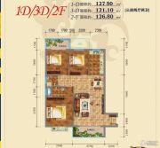 君悦珑庭3室2厅2卫121--127平方米户型图