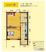 南台花园1室1厅1卫42平方米户型图