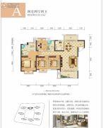 中交・中央公园4室2厅2卫142平方米户型图