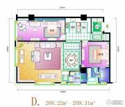 天安国汇2室2厅2卫209平方米户型图