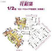 凯茵又一城(商铺)3室2厅2卫0平方米户型图