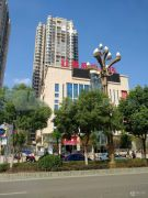 红星商业广场一期实景图