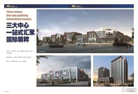 永宁汽车博览园