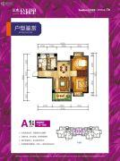 三木・公园里2室2厅1卫65平方米户型图