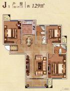 兰亭御城3室2厅2卫129平方米户型图