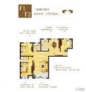 东方星城3室2厅2卫139平方米户型图