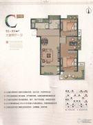 深业・上林苑3室2厅1卫93--99平方米户型图
