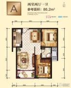 诸暨联想科技城2室2厅1卫86平方米户型图
