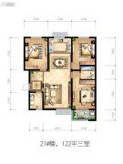 天浩上元郡3室2厅2卫122平方米户型图