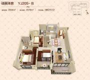 碧桂园华府(龙江)3室2厅2卫94平方米户型图
