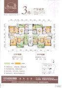 御品雅苑3室2厅0卫119--132平方米户型图