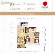 越亚天赐良园3室2厅2卫95平方米户型图