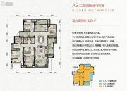 万科金色悦城4室1厅2卫137平方米户型图