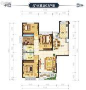 恒大华府4室2厅2卫145平方米户型图
