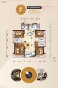 明泰城4室2厅3卫158平方米户型图