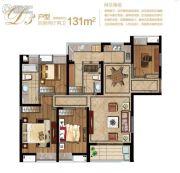 堰湾长堤4室2厅2卫131平方米户型图