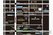 新希望锦悦楠庭交通图