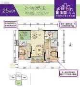 帕佳图・尚品3室2厅2卫103平方米户型图