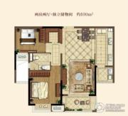 中海凤凰熙岸・玺荟2室2厅0卫100平方米户型图