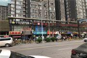 荣民时代广场实景图