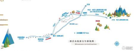 中冶柏芷山国际度假公园