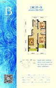 七星九龙湾2室2厅1卫84平方米户型图
