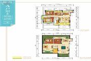 羌多娜5室4厅3卫119平方米户型图