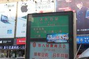 U乐广场交通图