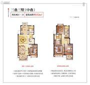 金地西溪风华4室2厅3卫152平方米户型图