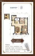 东亚御景湾3室2厅1卫87平方米户型图