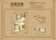 佳源名城3室2厅2卫84平方米户型图