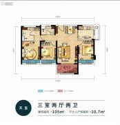 万科云子3室2厅2卫105平方米户型图