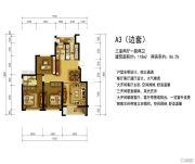 东方俊园3室2厅2卫118平方米户型图