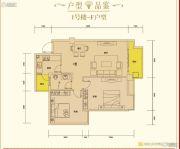 巴楚文化广场2室2厅1卫0平方米户型图