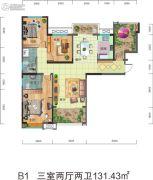 盈丰国际3室2厅2卫131平方米户型图