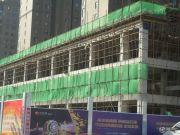 中信城实景图