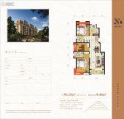 格林木棉花3室2厅2卫96平方米户型图