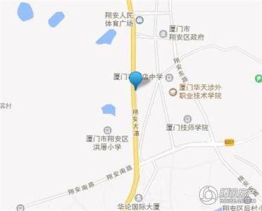 古龙・尚逸园