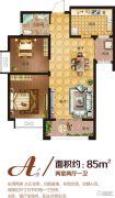 中南广场2室2厅1卫85平方米户型图