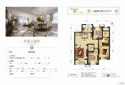 德诚花园3室2厅2卫139平方米户型图