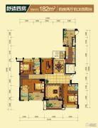 中联城4室2厅4卫182平方米户型图
