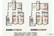 实创花园3室2厅2卫139--149平方米户型图