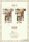华闽御山水4室2厅2卫109平方米户型图