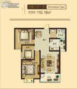 东鑫中央公园3室2厅1卫110平方米户型图