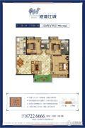 港湾江城3室2厅1卫114平方米户型图