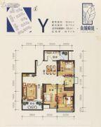 尚城峰境3室2厅1卫86平方米户型图