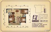 香樟源3室2厅2卫125平方米户型图